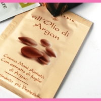 Sample review: L'Erbolario Argan oil hand cream